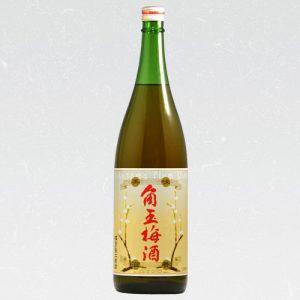 角玉 梅酒