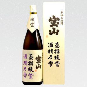 宝山 蒸撰綾紫 34度