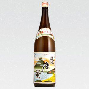 薩摩乃薫  25度