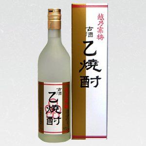 越乃寒梅 5年古酒 43度