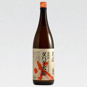 ダバダ火振 25