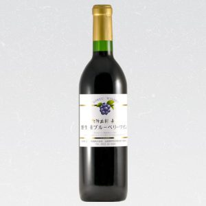 無添加野生種 ブルーベリーワイン